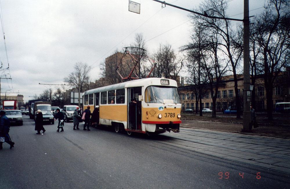 "кинотеатр ""Прага"","