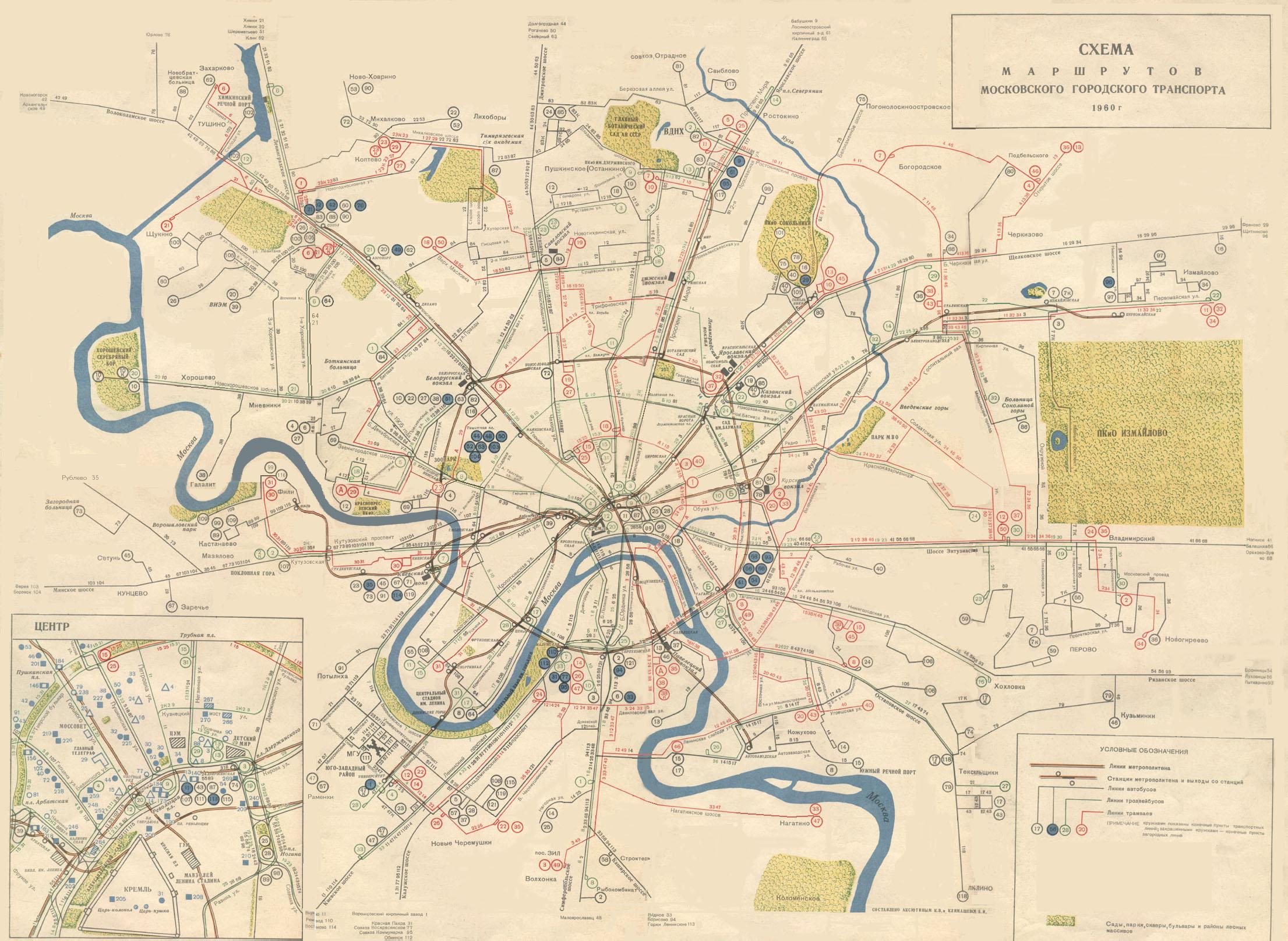 Схема маршрутов городского транспорта История Москвы в картинках Старые карты Москвы и других городов.