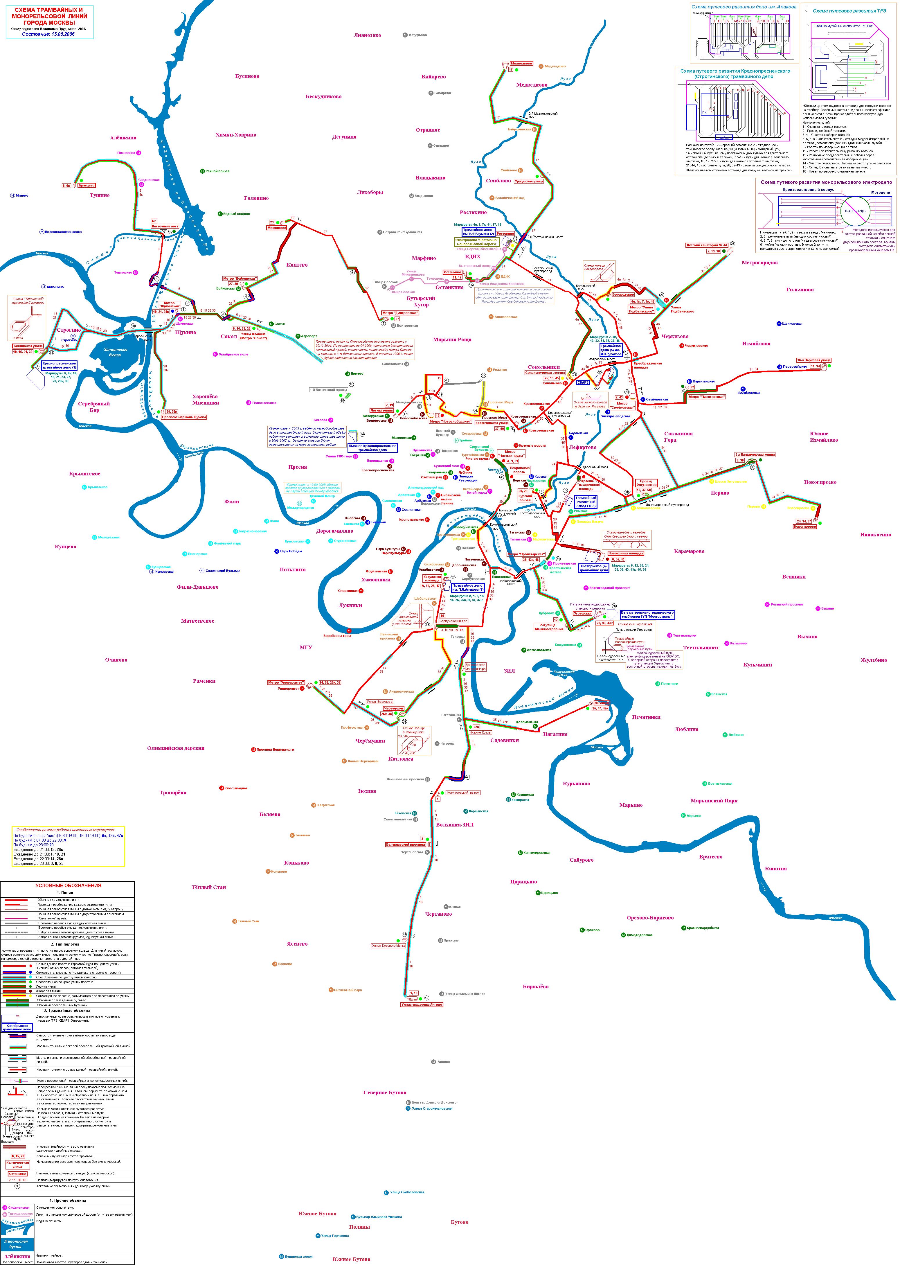 Маршруты городского транспорта Москвы: автобусы.